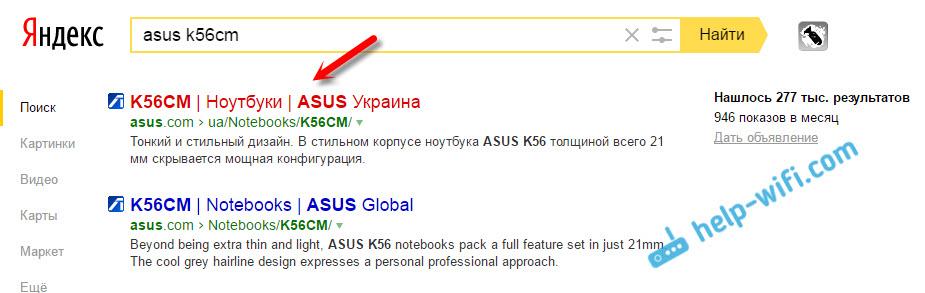 Сайт драйвер официальный ноутбук вай на фай lenovo для