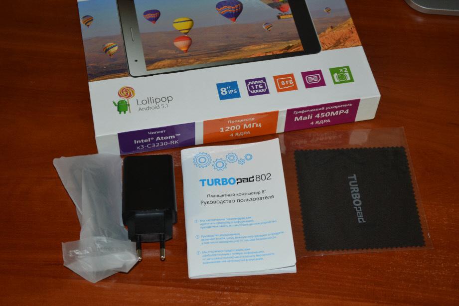 Комплектация TurboPad 802i