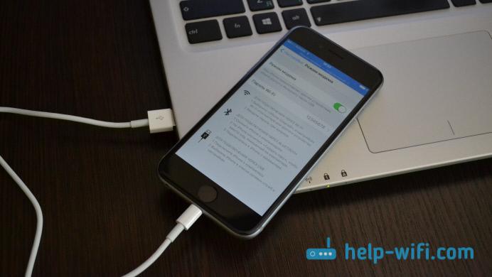 Подключение к интернету через iPhone по USB кабелю