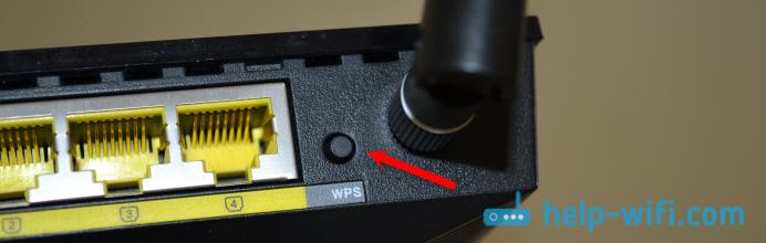 Кнопка WPS на роутере для настройки репитера