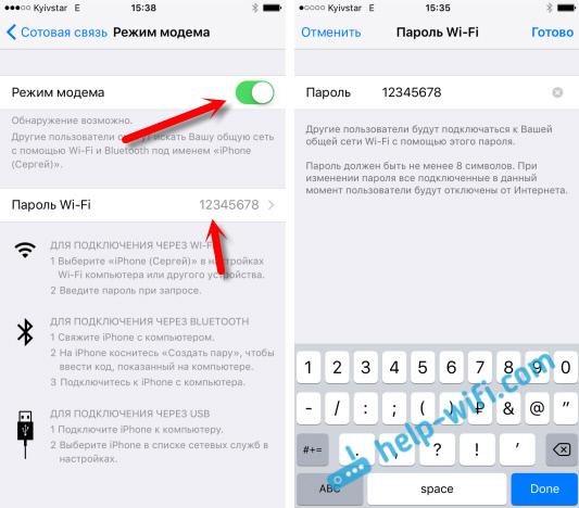 Как раздать интернет по Wi-Fi с iPhone, или iPad