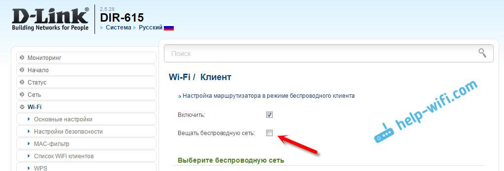 Роутер D-LINK в качестве Wi-Fi приемника