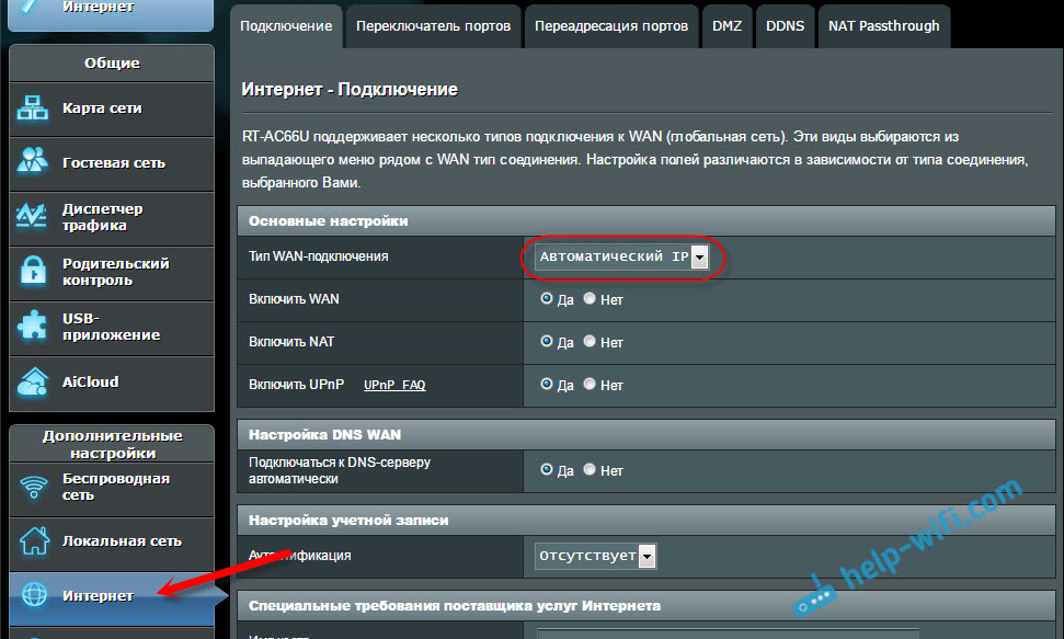 "Соединение ASUS RT-N18U с модемом ZTE ""Промсвязь"""