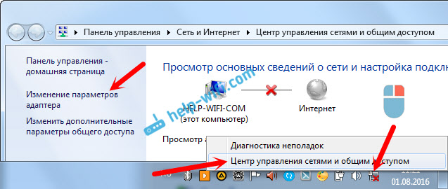 Идентификация сети без доступа к интернету