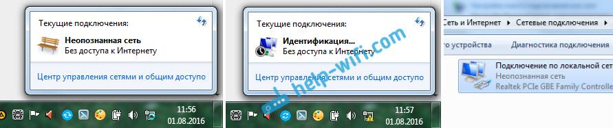 """Ошибки """"Непознанная сеть"""" и """"Идентификация"""" в Windows 7"""