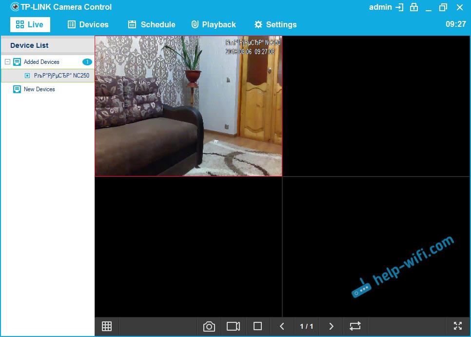 Управление камерой через программу TP-LINK Camera Control