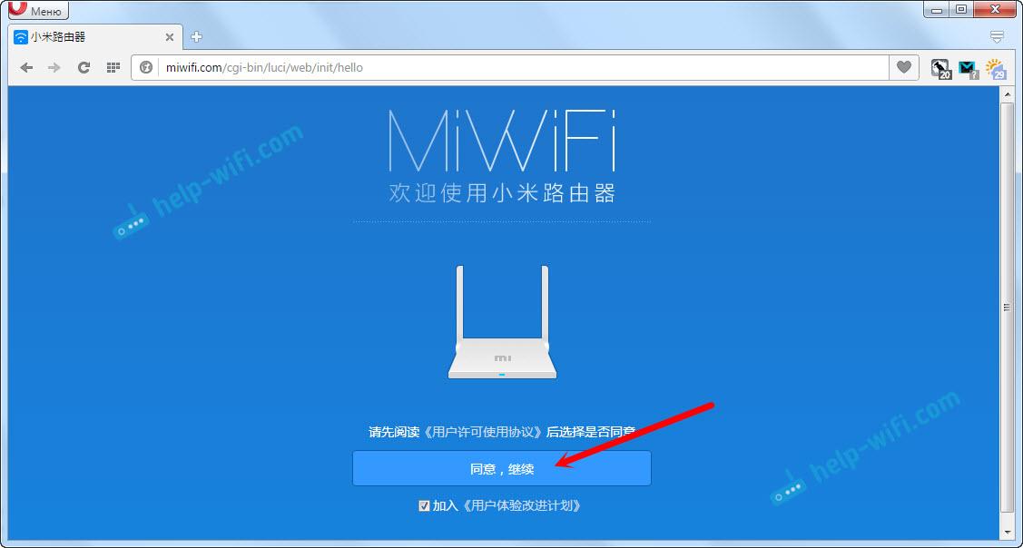 miwifi.com: вход в настройки Xiaomi mini WiFi