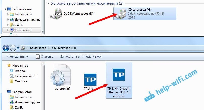 Установка драйвера на адаптер TP-LINK UE300