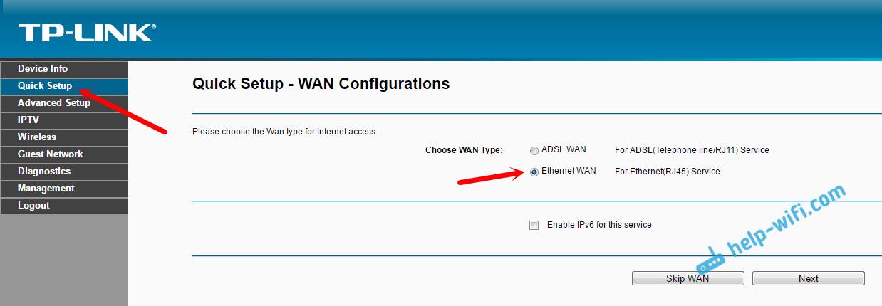 LAN порт вместо WAN на модеме TP-LINK TD-W8961ND
