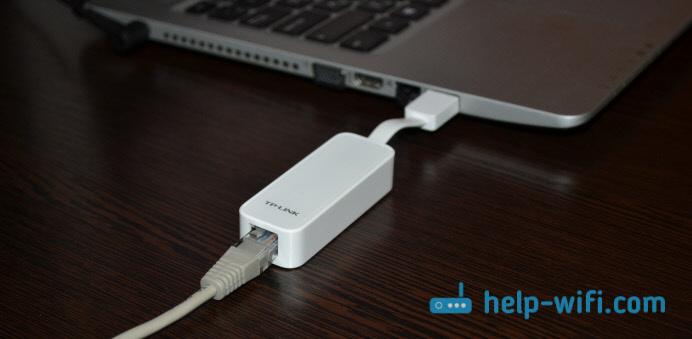 Подключение сетевого USB 3.0 адаптера TP-LINK UE300