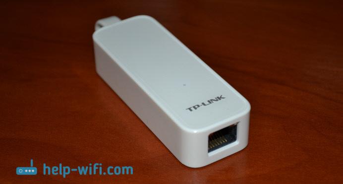 TP-LINK UE300: сетевой адаптер для ультрабука