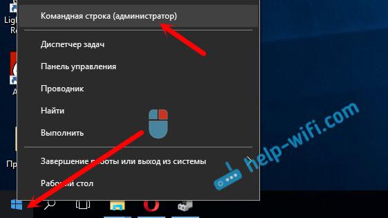 Скачать точку доступа на виндовс 10 - jazzdecor.ru