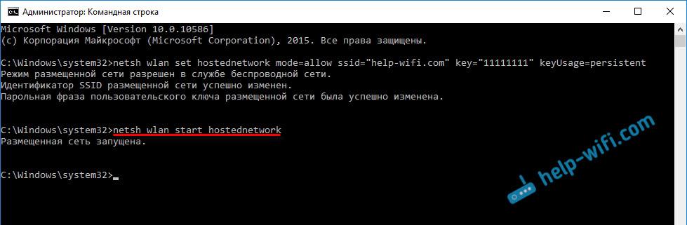 Запуск точки доступа в Windows 10