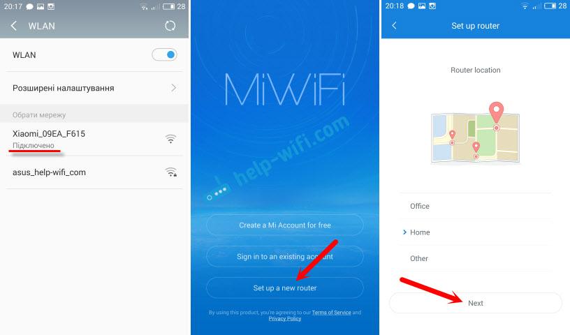Настройка Xiaomi Mi Router Mini с телефона (Android, iPhone)