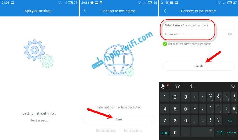 Настройка роутера Xiaomi через программу Mi Router