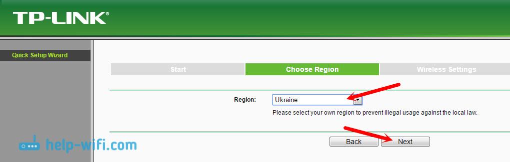 Выбор региона Wi-Fi сети