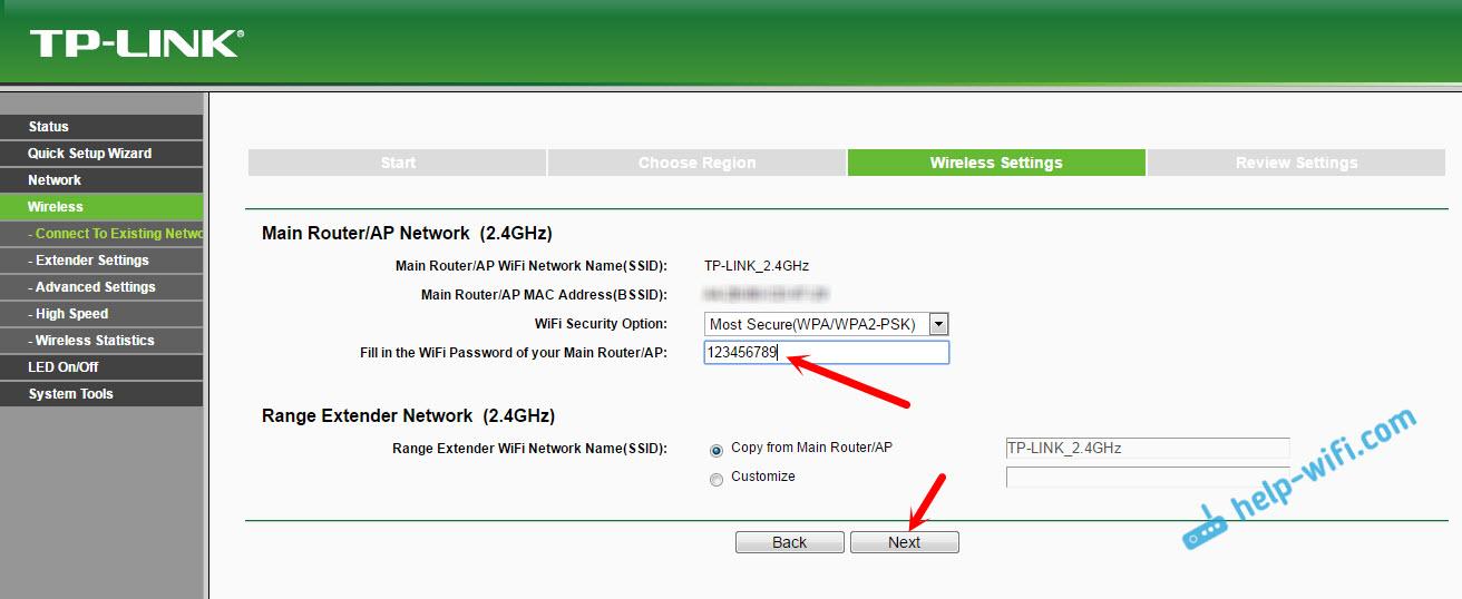 Подключение репитера TP-Link к Wi-Fi сети