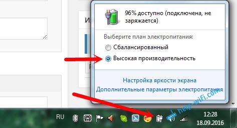 Отключается Wi-Fi из-за настроек электропитания в Windows