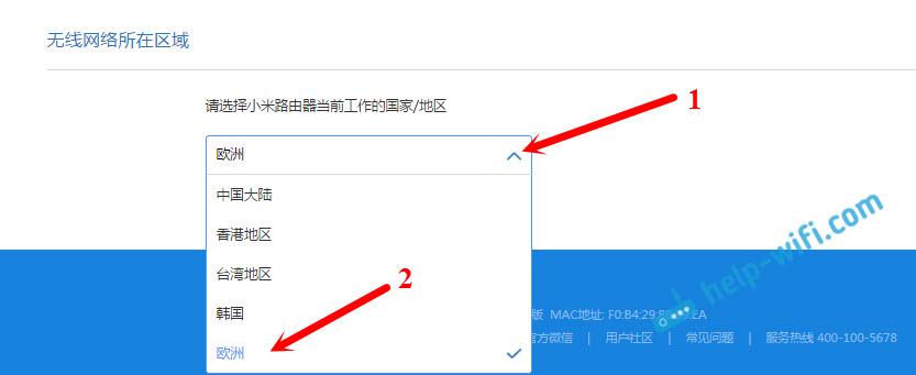 Автоматическая установка английской прошивки на роутере Xiaomi mini
