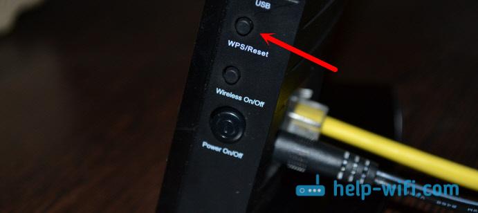 Настройка репитера TP-Link через кнопку WPS