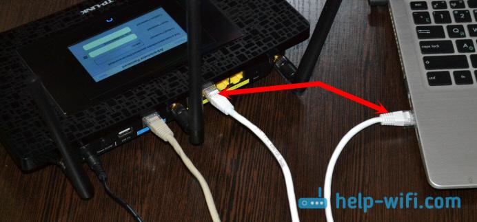 Подключение к TP-Link Touch P5 по сетевому кабелю