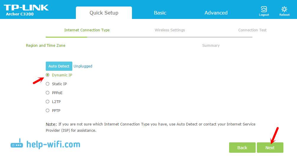 Настройка подключения по Dynamic IP