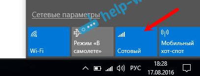 Не работает мобильный хот-спот с USB модемом в Windows 10