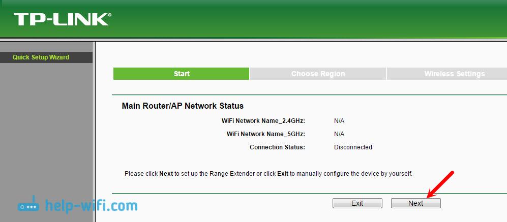 Мастер быстрой настройки ретранслятора TP-Link AC750 RE210
