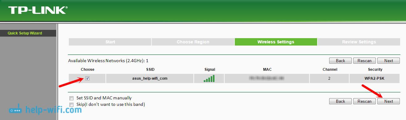 Настройка усилителя на частоте Wi-Fi 2.4GHz