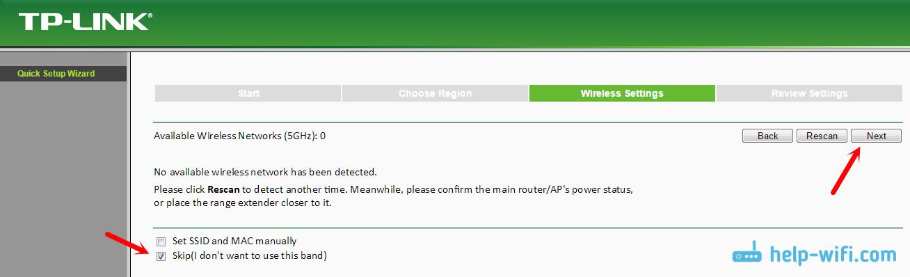 Репитер не подключается к Wi-Fi на 5GHz