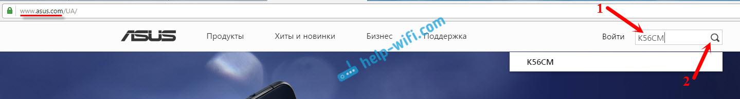 Где скачать драйвер на Wi-Fi адаптер ноутбука ASUS