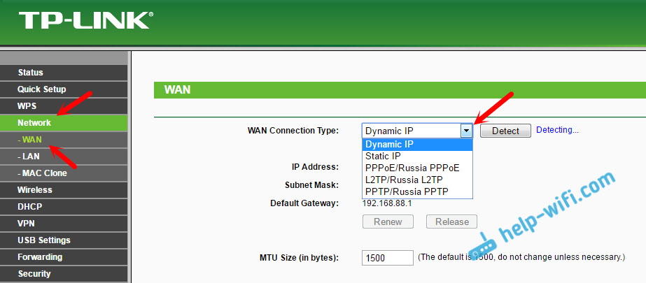 Желтый индикатор интернета на TP-Link
