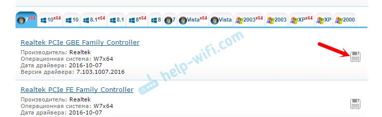 Поиск драйвера сетевой карты для Windows 10