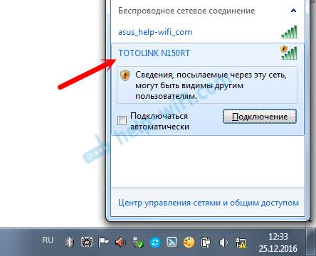 Подключение к Wi-Fi сети Totolink N150RT для входа в настройки