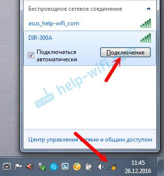 """Подключение к Wi-Fi сети """"DIR-300A"""""""