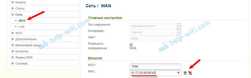 Клонирование MAС адреса на роутере D-Link DIR-300A