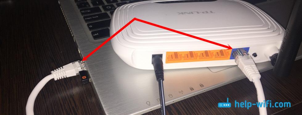 Как передать интернет с компьютера на роутер по кабелю