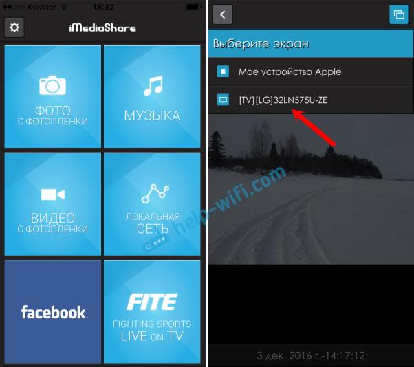 iMediaShare: программа для просмотра фото и видео с Айфона на телевизоре