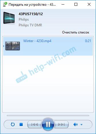 Управление воспроизведением видео с Windows 10 на телевизоре по DLNA