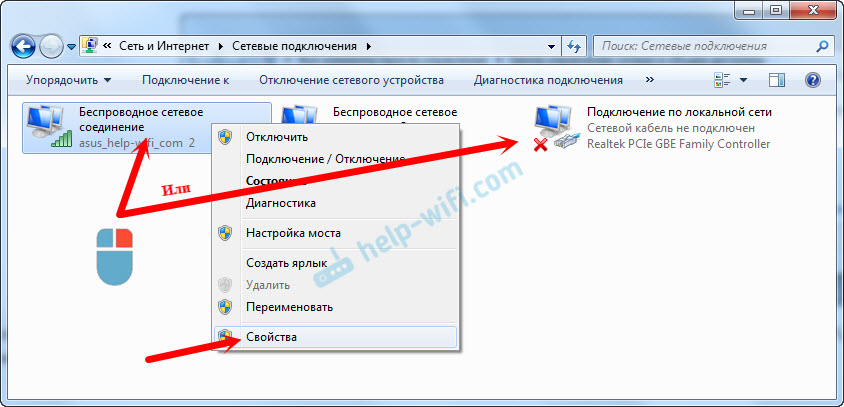 Windows 7: прописываем адреса для локальной сети вручную