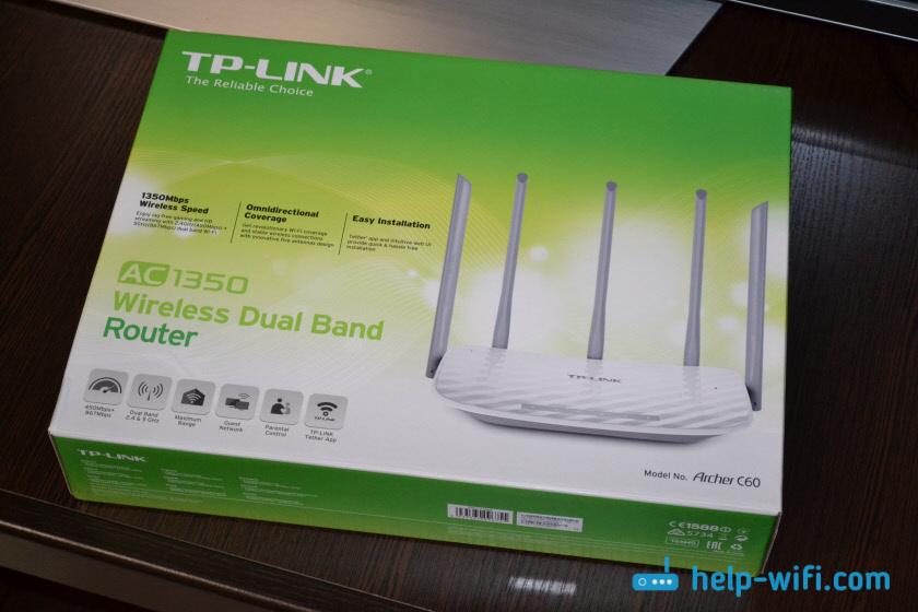 Упаковка роутера TP-Link Archer C60