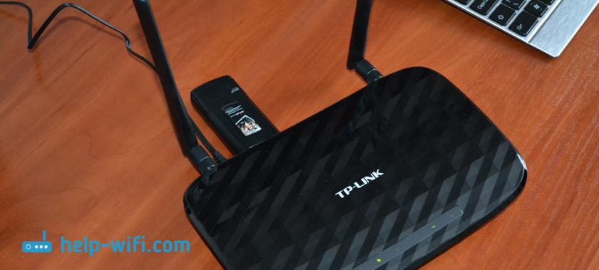 Выбор роутера TP-Link для работы с USB 3G модемом