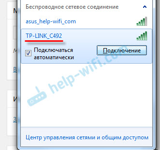Настройка Archer C60 по Wi-Fi