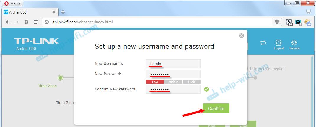 Смена пароля admin