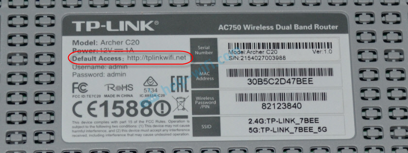tplinkwifi.net: адрес роутера TP-Link