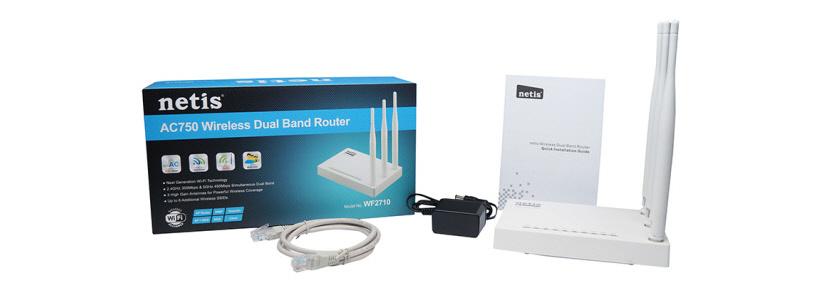 Netis WF2710: недорогой роутер с Wi-Fi 5GHz