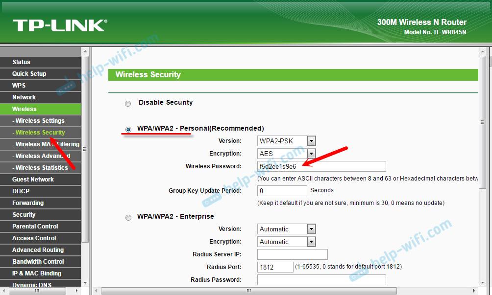 Установка пароля Wi-Fi сети