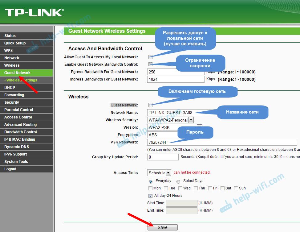 Настройка гостевой Wi-Fi сети на TP-Link TL-WR845N