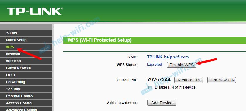 Отключение функции WPS