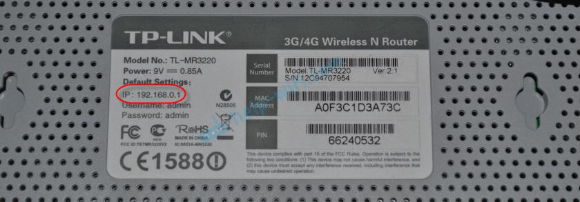 Как узнать IP адрес роутера TP-Link